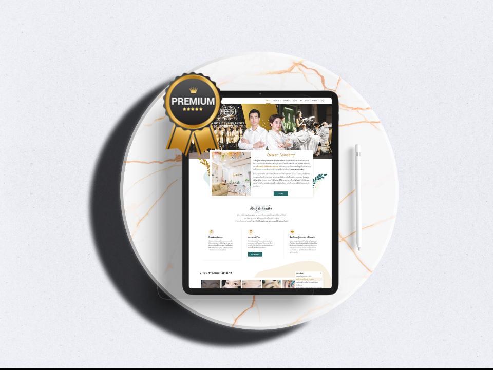 ทำเว็บบริษัท ออกแบบเว็บไซต์ - Codex